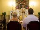 Církevní sňatek, Řecko
