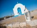 Svatba u kapličky, ostrov Kos