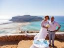 Svatba Kréta